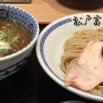 超人気ラーメン店「中華蕎麦 とみ田」の系列店「松戸富田製麺」の濃厚つけ麺が噂通り至高の一杯だった