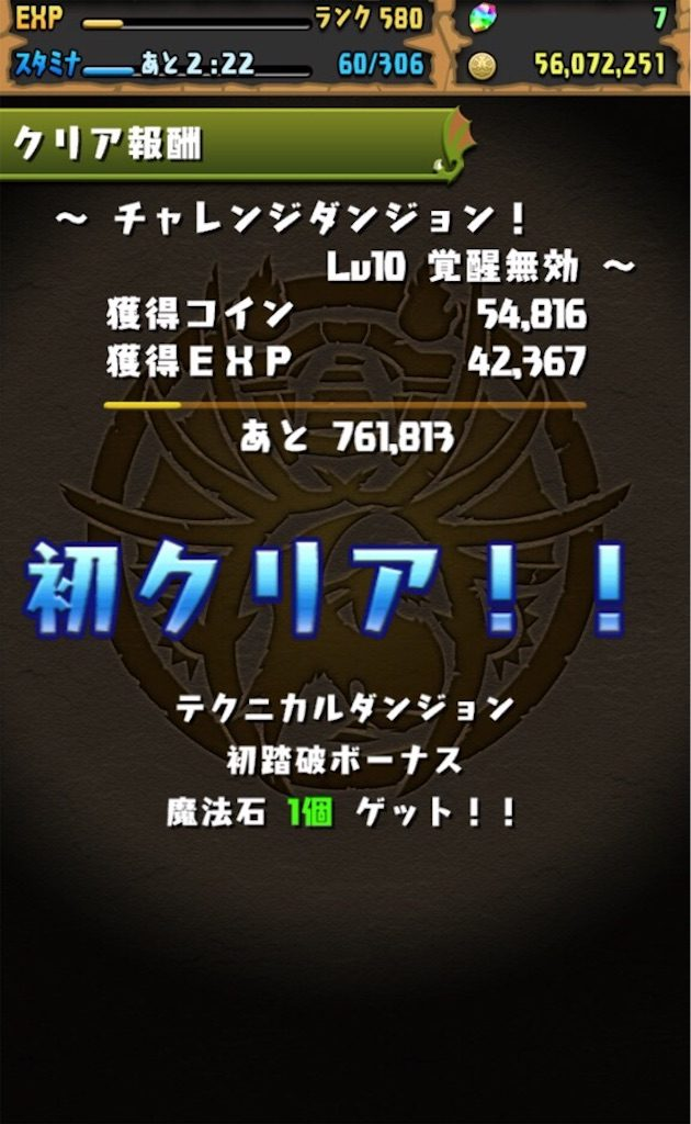 20161230015357