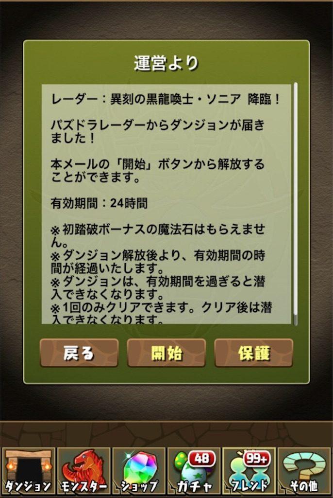 20170106_5