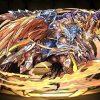 【パズドラ】「煌雷神・ヘラ=ドラゴン」の能力公開!