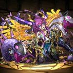 【パズドラ】「白蛇の地下迷宮(九層/9層)」緑オーディン×攻撃オーディンドラゴンの耐久パでノーコン