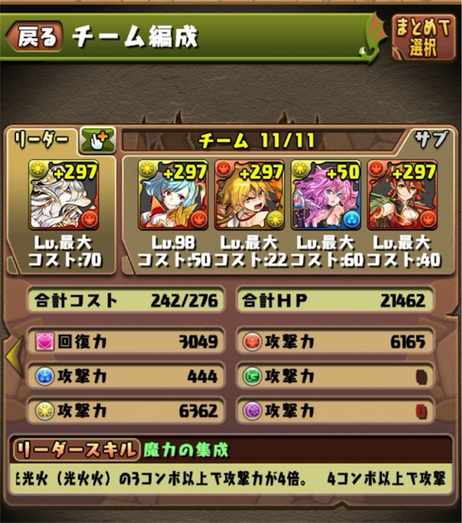 20161230_1