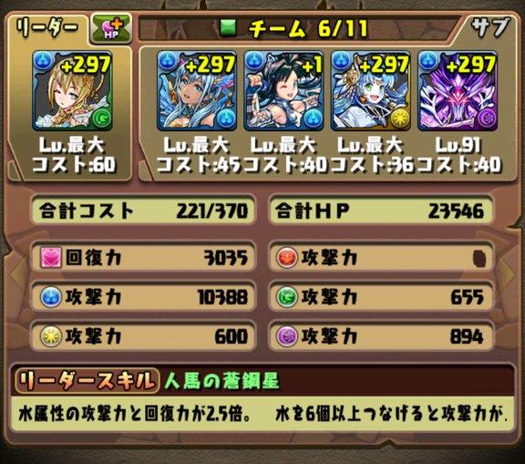 challenge_dungeon38meri