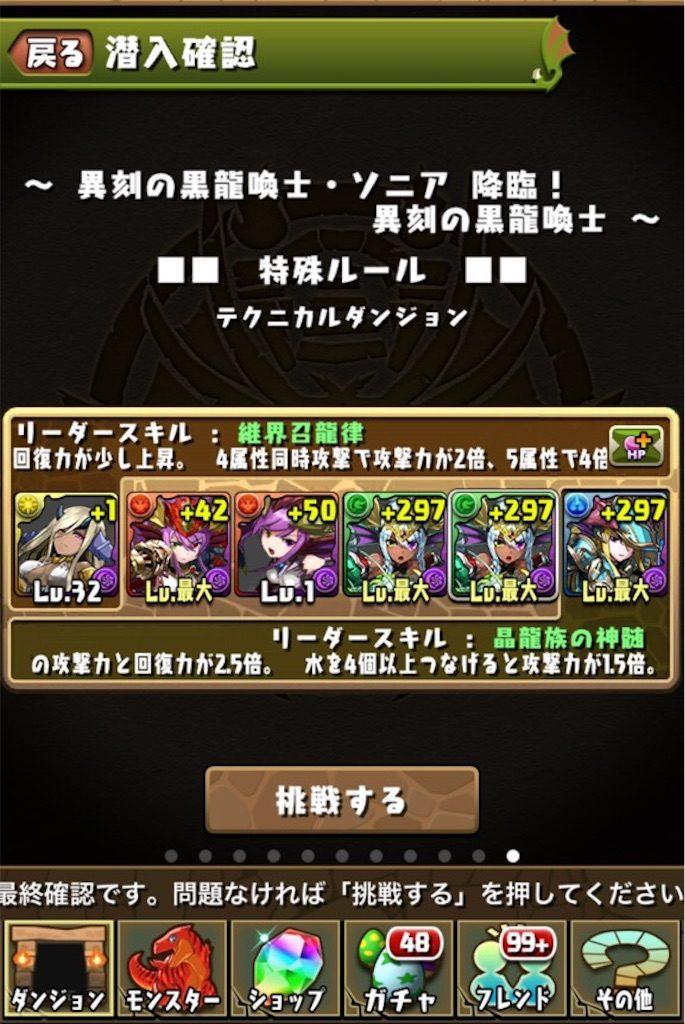20170106_7