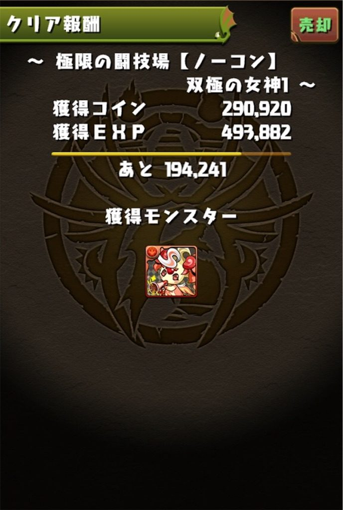 20170114_03