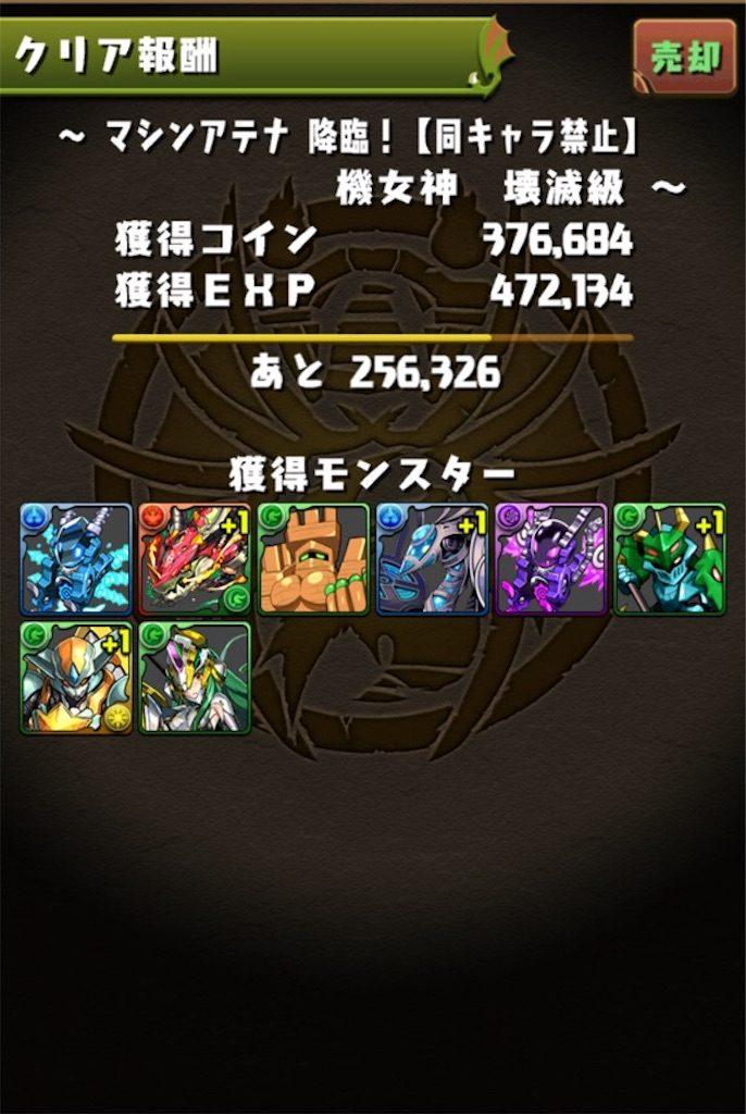 20170121_12